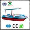 sightseeing boat hard plastic fishing boats for lake/water park(QX-084C)