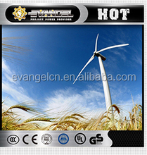 Home small wind generators 600W vertical axis wind turbine for sale
