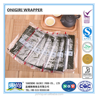 rice ball onigiri seaweed wrap