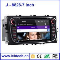 High-quality car dvd player dvd player for car cheap portable dvd player 8828 with GPS navigation