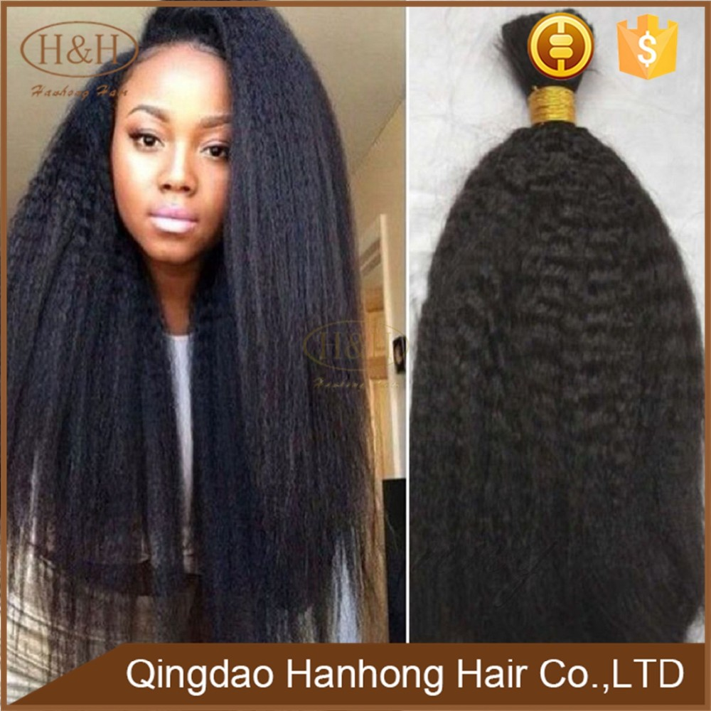 Top quality wholesale afro kinky curly human hair 100 unprocessed raw ethiopian virgin hair