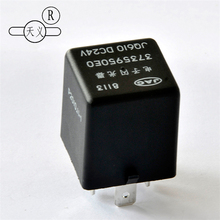 With Opening And Dust-proof Type Power Relay JQX-62F 1Z 120A