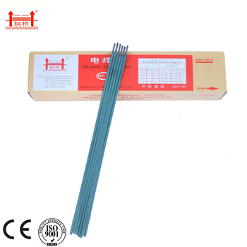 best quality copper bridge brand 2.5-5.0mm low carbon steel welding electrode  AWS  a5.1 E6013  7018 6011 j422