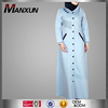 Muslim Fashion Jilbab Dress Front Open with Button and Two Pocket