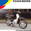 Factory price 49cc 70cc 90cc 110cc cub motor for cheap sale