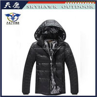 Top Brand Cheap Men Shiny Down Jacket