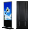 "49"" Stand LCD Touch Screen Computer Ad Player"