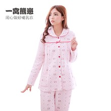 2016 good sale cotton Bearsland fancy nighty