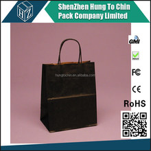 Shopping Color Frosted Soft Loop Handle machine made custom printing stand up kraft paper bag