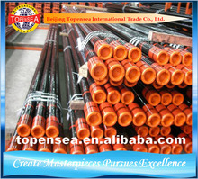 china factory 7 inch casing pipe