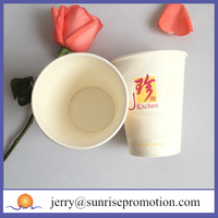 Food grade custom print paper cup for coffee