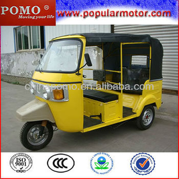 2013 Hot Cheap Popular 3 seats Bajaj Passenger Tricycle