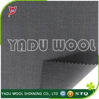 textile elastic, italy business suit fabric, clothing material wholesale