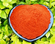 Dried Red Chili Pepper Powder Processing Price