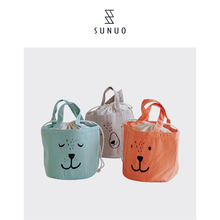 Colorful Cartoon Cute Pictures Basket Lunch Bag For Kids Keep Fresh Ice Bag