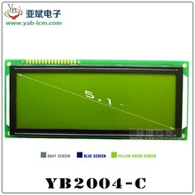 lcd 20x4 with big size and large character,2004 20x4 big LCD Display Module