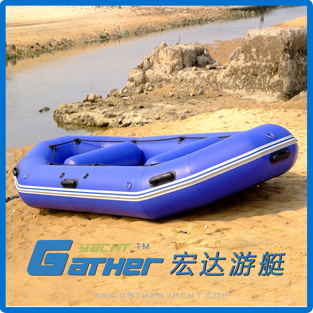 GatherHot Sale Excellent Material drift boats Luxury Inflatable Boats