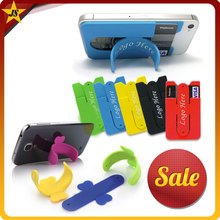 new product mobile phone holder new gadgets 2014