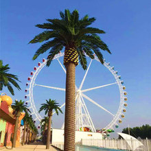 Artificial tissue culture saudi arabia style Date Palm Trees sale for outdoor decor