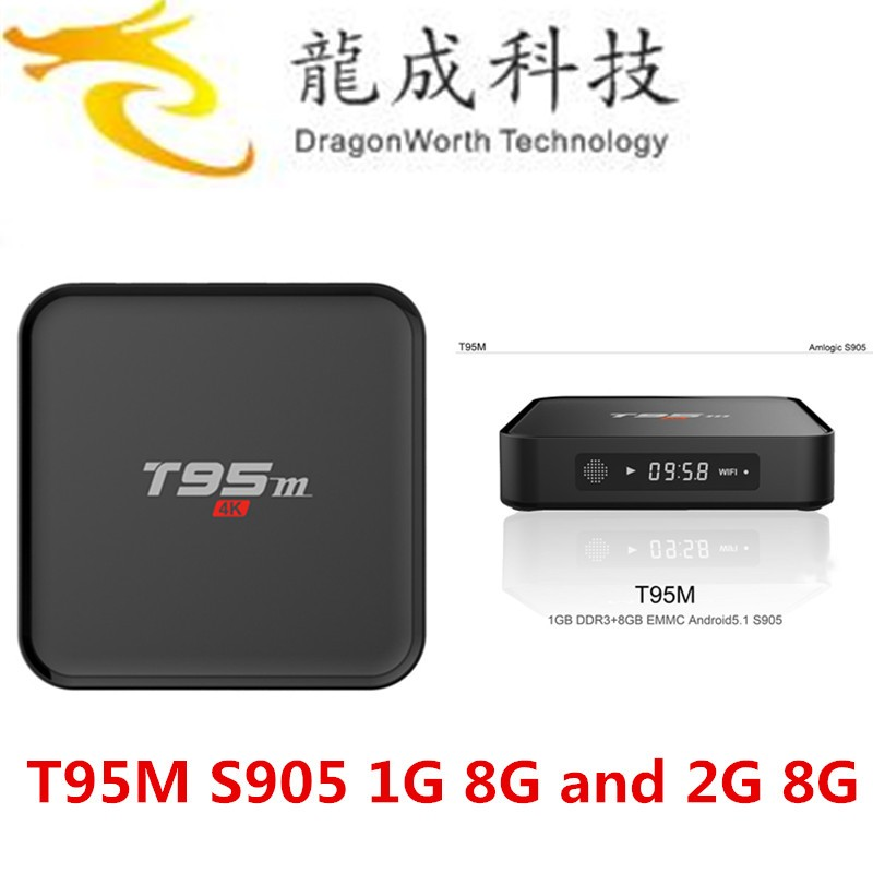 2017 best selling android hd video Quad Core S905X T95m android tv box with clock