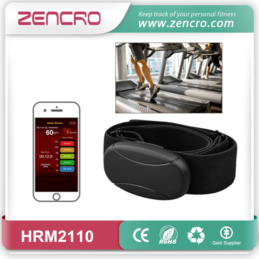 gym training heart rate sensor high quality OEM ODM brands real time heart rate sensor wireless chestbelt heart rate monitor