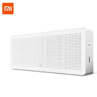 Newest 100% Original Xiaomi Square Box Cube Speaker Bluetooth 4.0 Stero Speaker For iPhone6 Mi4 Mobile Phones Tablets Computer