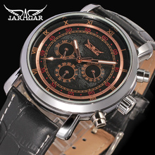 2016 Jargar New Luxury Brand Watch For Men Automatic China Movement Alibaba