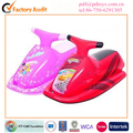 toy jet ski for kids electric inflatable jet ski inflatable electric jet ski for Children
