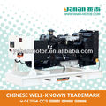 Yanan High Quality Diesel Powered Electric Generators POWER