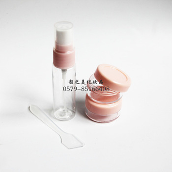 mini 4pcs travel bottle series/cosmetics bottle/skin care bottle