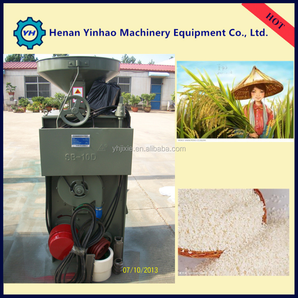 SB Small Mini Automatic Combined Paddy Rice mill/Rice mill machine/Rice mill machinery for Sale