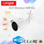 4CH 2MP 1080P wireless webcam outdoor WIFI hikvision IP Camera wifi nvr kit