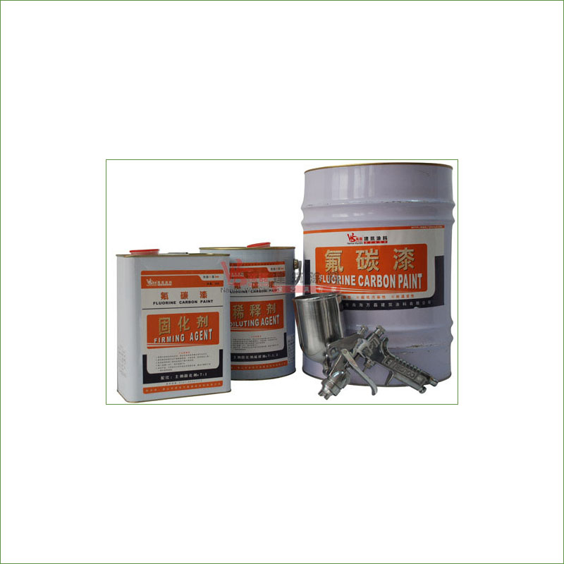High hardness and flexible Fluorocarbon Paint excellent aging resistant performance wall paint