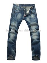 new style distressed denim ripped jeans men