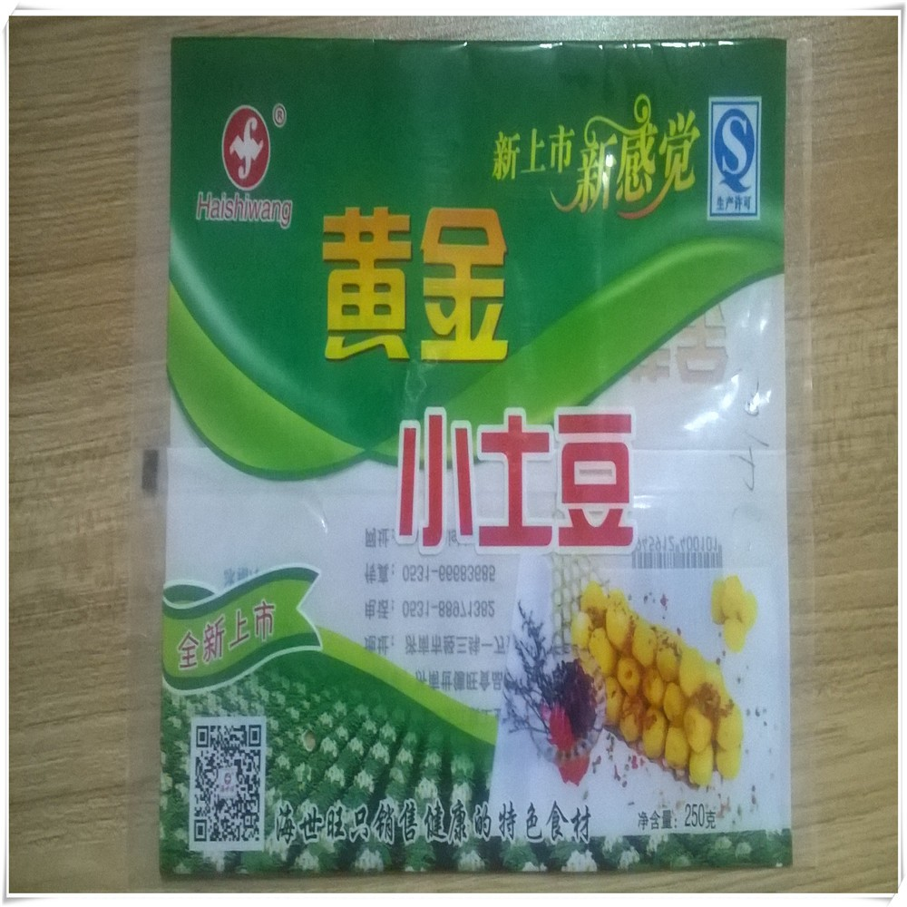 Hot sale low price plastic packing bag for dried fruit