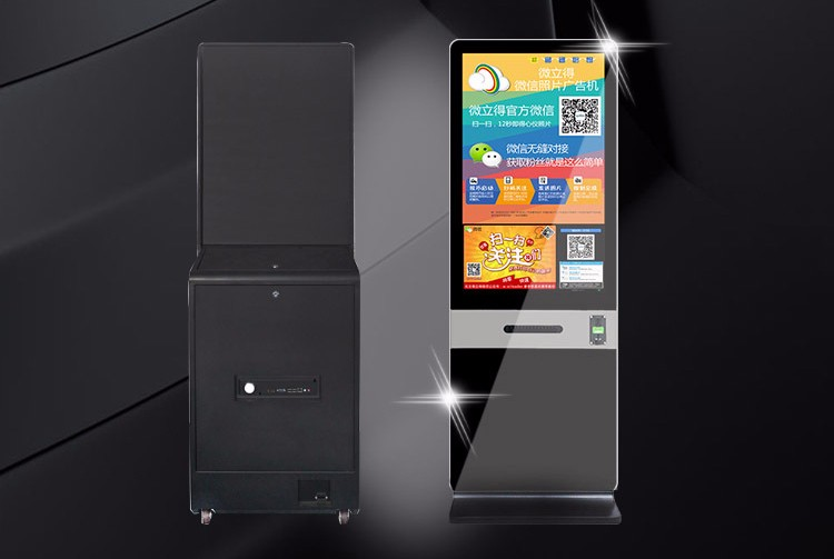 Hot Sell Portable Vending Machine Digital touch screen Photo Booth