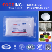 Top quality china manufacturer dicalcium phosphate 18% feed grade,poultry feed,animal feed DCP 18%