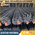 Metallic material steel rebar/ deformed steel bar for construction concrete
