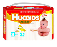 High quality super absorbent magic tape and disposable sleepy full size sweet baby diaper