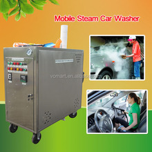 Mobile 20bar steam car wash machine price/steam vacuum cleaner washer