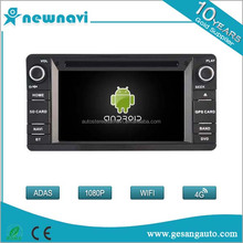 Auto Radio Android Car DVD Player for OLD MAZDA 3 with GPS