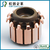 /product-detail/high-quality-factory-direct-14-segments-commutator-for-household-appliances-power-tools-motor-60720037460.html