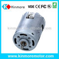 110v coffee machine AC motors supplier in China