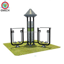 Cheapest price outdoor gym equipment garden park fitness equipment