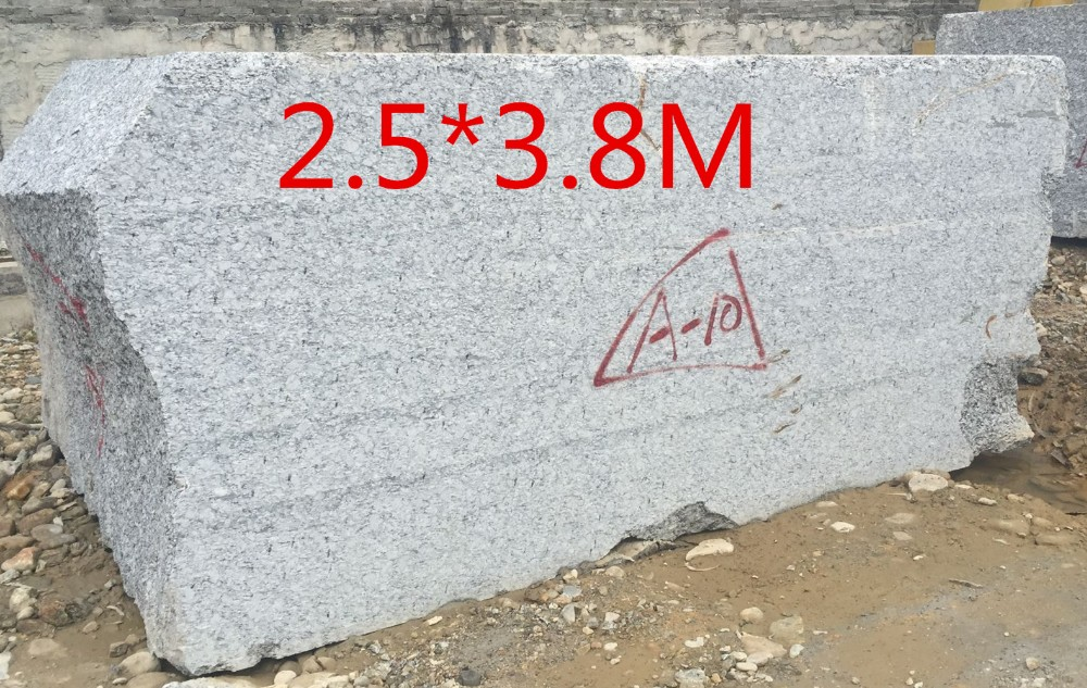 Quarry and Factory Owner china spray white granite