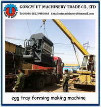 Egg tray machine maker/egg tray making manufacturing maker/egg plate press machine
