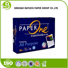 ppc a4 paper rim/a4 offic paper 80gsm