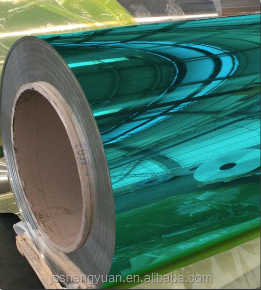0.25mm 0.3mm 0.35mm 0.4mm 1060 1100 O-H112 Laminated decorative aluminum color mirror reflector sheet for light