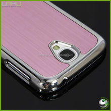 Wholesale luxury brushed aluminum chrome with film hard phone case for samsung galaxy s4 i9500