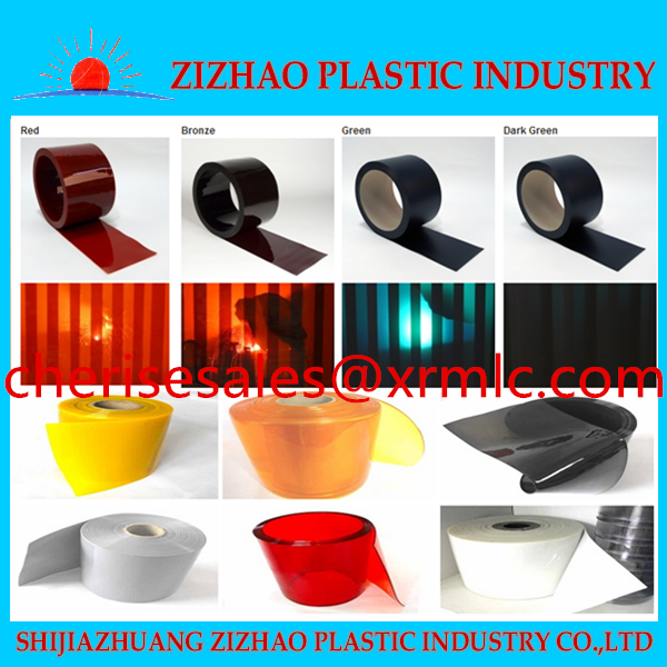 ZIZHAO kinds of curtains strip curtain A+Quality